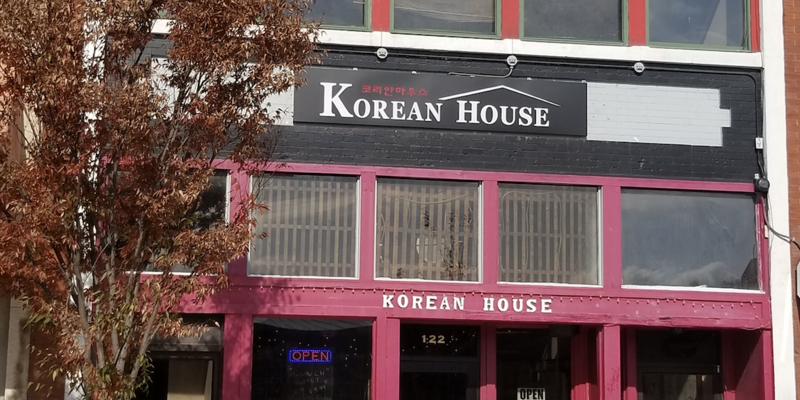Korean House